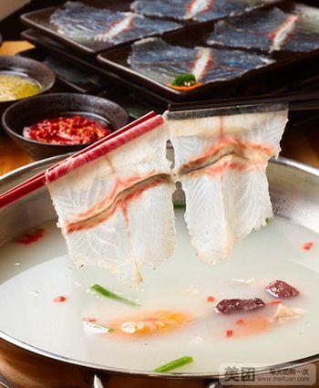【大连】风情丽江斑鱼火锅-美团