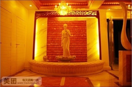 财富酒店-美团