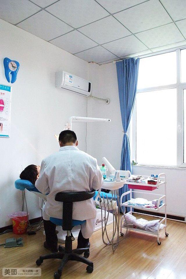 社区诊所室内平面设计图