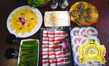 【广州】百度烤肉-美团