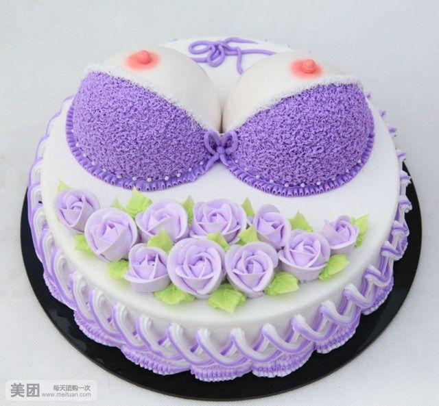 【营口圣心蛋糕团购】圣心蛋糕款情趣12寸蛋糕团购