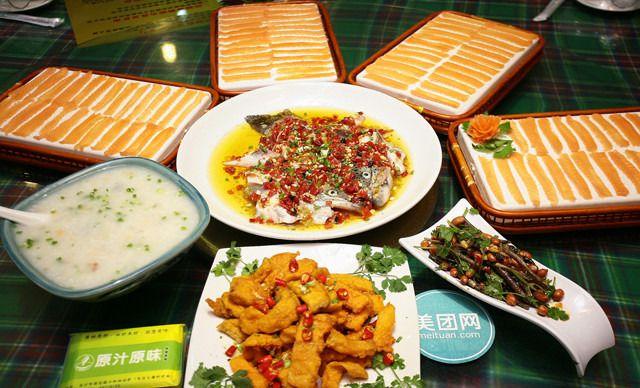 原汁原味田园菜馆[杨家山]仅售68元!价值88元的三文鱼1份,提供免费WiFi。