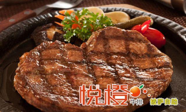 单人午餐/晚餐2选1,牛排可升级成法式碳烤西冷牛排