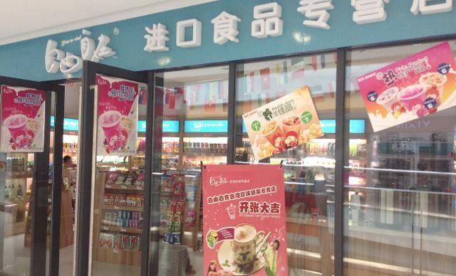 奶茶+零食套餐,商家提供免费WiFi