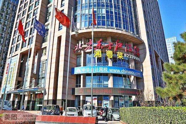 北京东方红酒楼