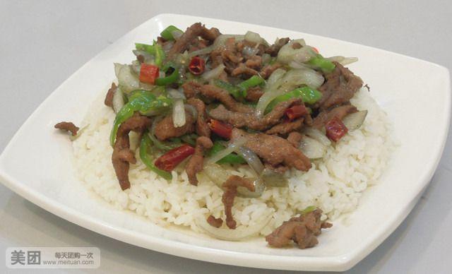黑椒牛肉盖浇饭
