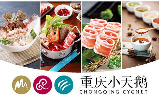 火锅美食套餐,提供免费WiFi。10店通用