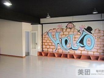 HELLO爵士舞蹈工作室