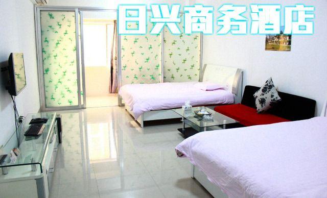 日兴酒店公寓-美团