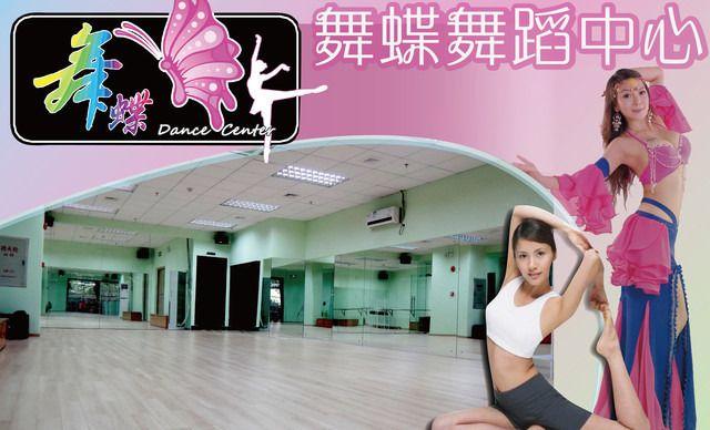 单次舞蹈体验课程,提供免费WiFi