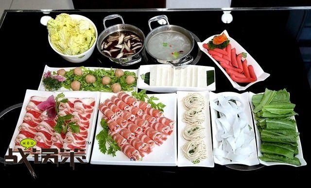 战锅策创意火锅餐厅2人餐,美味齐分享