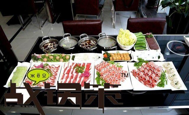 火锅4人餐,美味齐分享,欢乐共开怀
