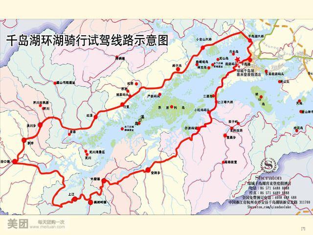 千岛湖—上海约122元  黄山—千岛湖  黄山风景区—千岛湖旅游码头
