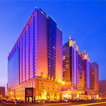 【呼和浩特】锦江国际大酒店-美团