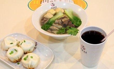 A/B套餐2选1,免费WiFi,美味食品,欢乐共享