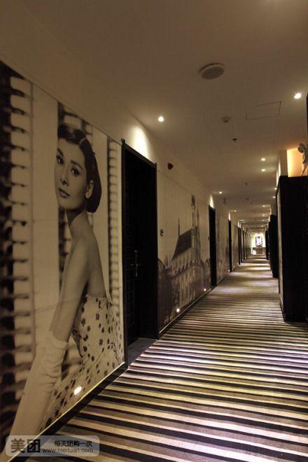 太美风尚精品酒店-美团