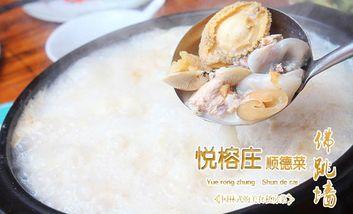 【广州】悦榕庄-美团