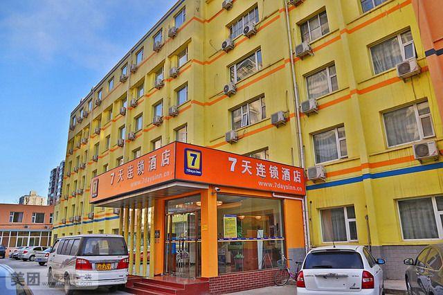 7天连锁酒店(北京清华大学东门店)预订/团购