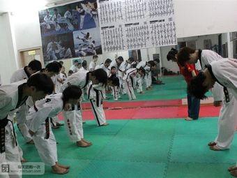 鼎坚跆拳道空手道全国连锁教育机构(南园路店)