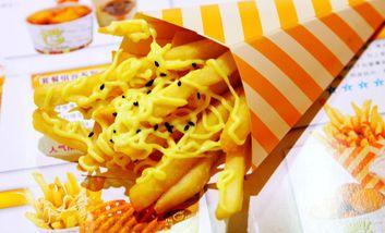 【青州等】疯狂薯条-美团