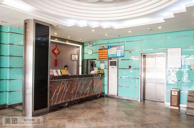 武汉激沙沙城市旅馆-美团
