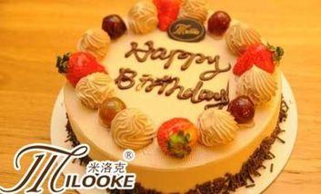 【大连】米洛克欧洲蛋糕-美团