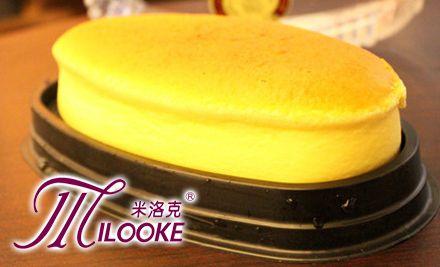 轻乳酪蛋糕1个,品味醇正欧洲经典蛋糕,彰显不凡品质