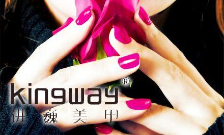 化妆/美甲套餐2选1,男女不限,环境舒适,新的魅力新的你
