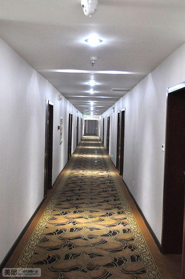 汉华丽泽酒店-美团