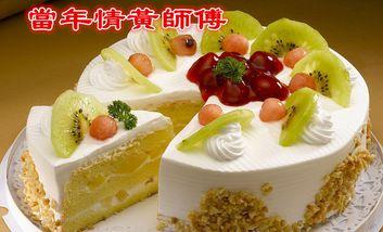 【广州等】黄师傅蛋糕店-美团