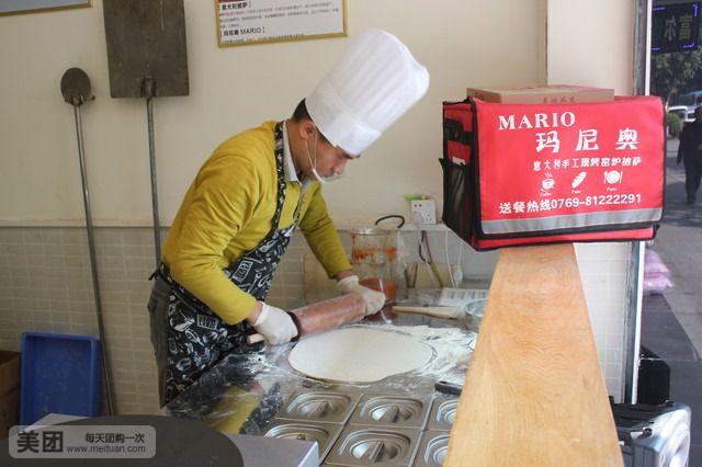 【玛尼奥意大利手工现烤窑炉披萨团购】东莞玛尼奥1