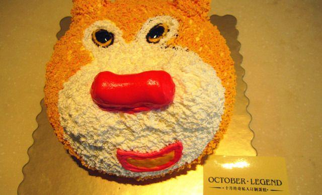 价值48元的十月传奇私人定制卡通蛋糕2选1,提供免费wifi,可爱的熊大