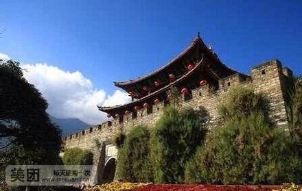 【北京大理精品一日游团购】华景国际旅行社提供的