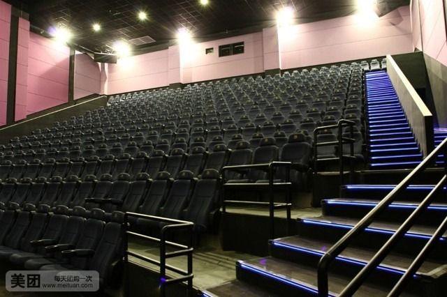 幸福蓝海国际影城大庆IMAX店图片