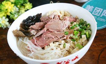 【西安】张记老蒲城羊肉-美团