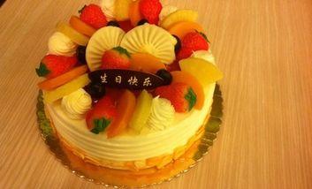 【沈阳】喜利来蛋糕-美团