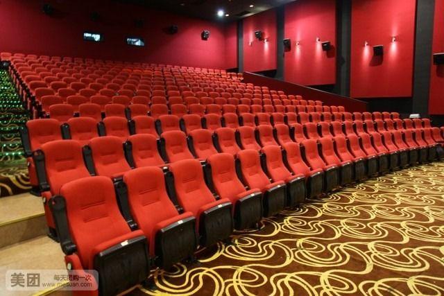 【宜兴晨兴数字影院团购】晨兴数字影院2d电影门票1张