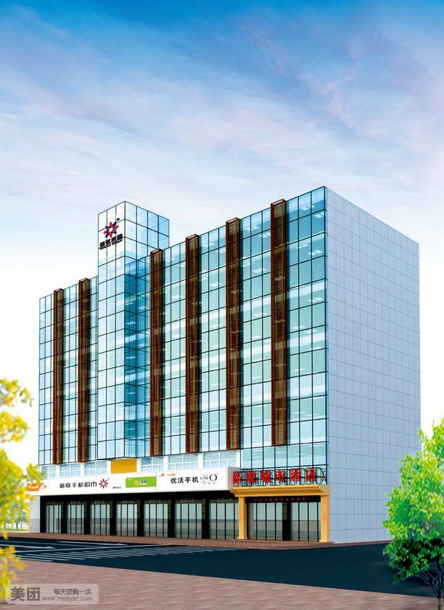 赣州新联城市酒店-美团