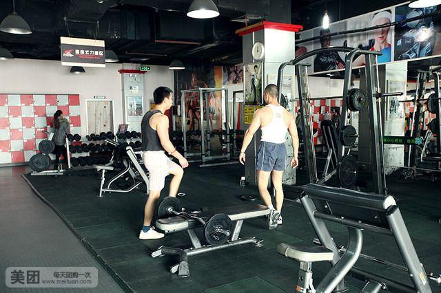 【山西路\/湖南路】英派斯健身俱乐部-畅游体育