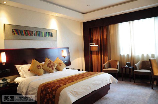 【郑州皇冠一醉酒店酒店】一醉皇冠团购室内设计工重要性是什么图片