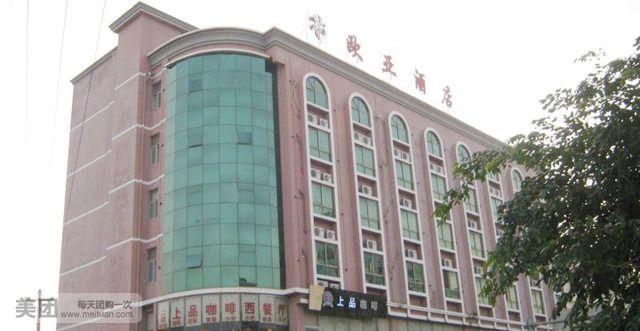 陵水0898欧亚酒店-美团