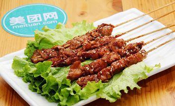 【北京】欢乐牧人蒙古炭烤羊排-美团