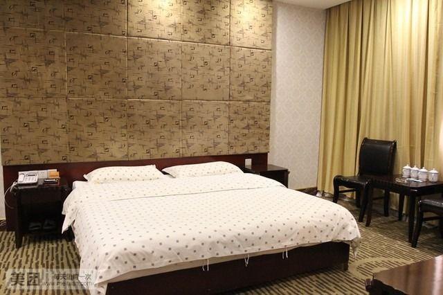 京都商务酒店-美团