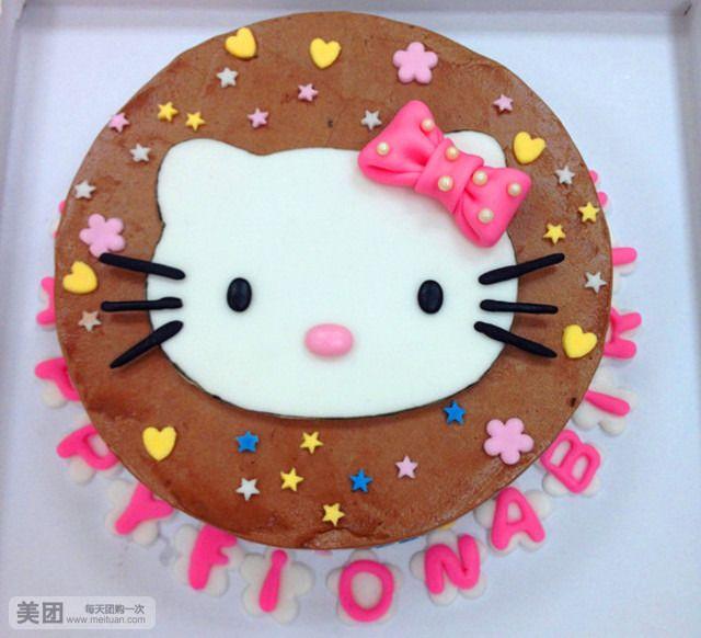 【北京princess创意蛋糕团购】princess创意蛋糕团购图片