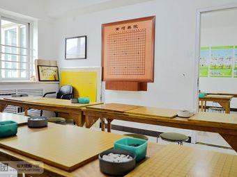 天弈围棋(七里河教学点)