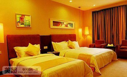 莲生酒店-美团