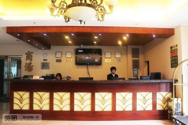 格林豪泰商务酒店-美团