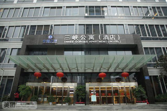 三峡公寓酒店-美团