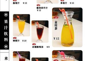 【上海】老沅桥-美团