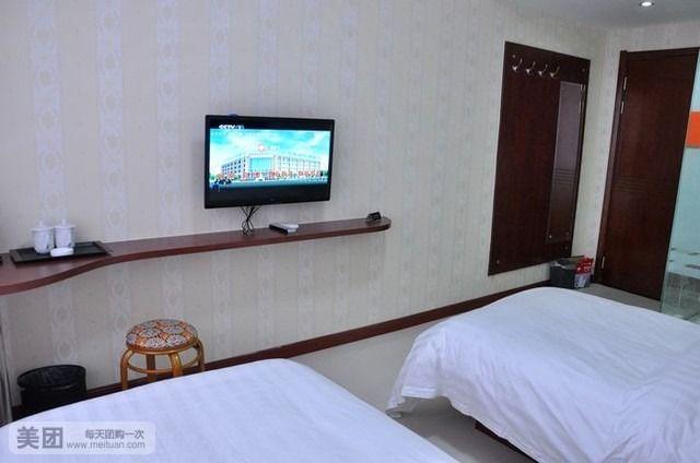 万家福商务酒店-美团